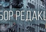 Топ-3 российских фильма, которые высоко ценятся за рубежом