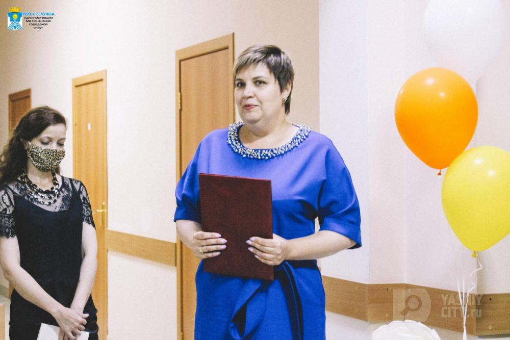 Фото День соцработника в Ясном