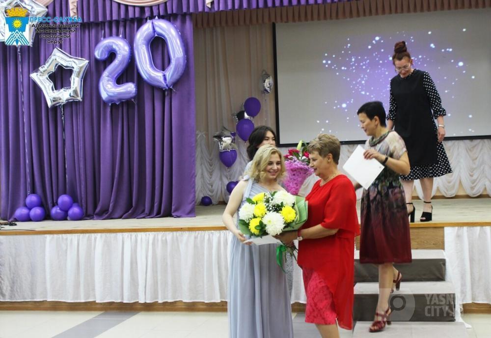 Фото выпускные в Ясном 2021